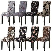 Cadeira de jantar elástica capa slipcovers estiramento protetor anti-poeira decoração de móveis para casa jantar assento capa vária fantasia jacquard