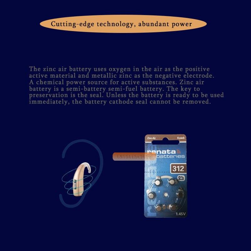 Renata ZA 312 Maratone Zinc Air Hearing Aid Batteries Pack of 60 batteries