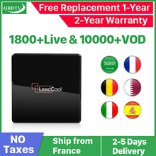 IPTV France Arabic QHDTV French IP TV 1 Year subscription Leadcool X Android 7.1 S905W IPTV Arabic Belgium Netherlands QHDTV iptv subscription iptv 1 year ip tv box android s905w 4k iptv arabic france belgium netherlands algeria lebanon tunisia ip tv