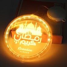 EID-luz de noche EID Mubarak Decoración de Ramadán para el hogar, decoración de Ramadán y Eid, decoración para fiesta musulmana Islámica