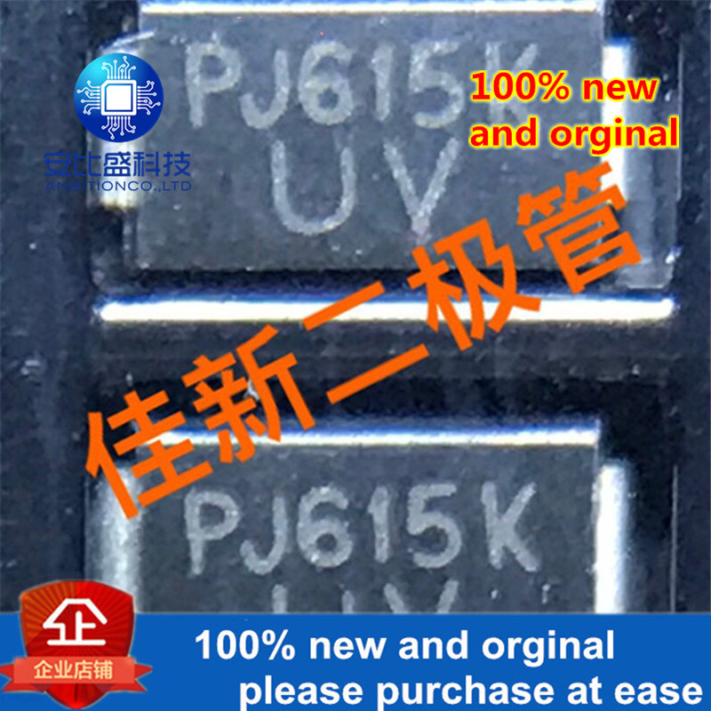 50pcs 100% New And Orginal  P4SMAJ20CA 20V DO-214AC Silk-screen UV Two Way TVs Protection Tube In Stock