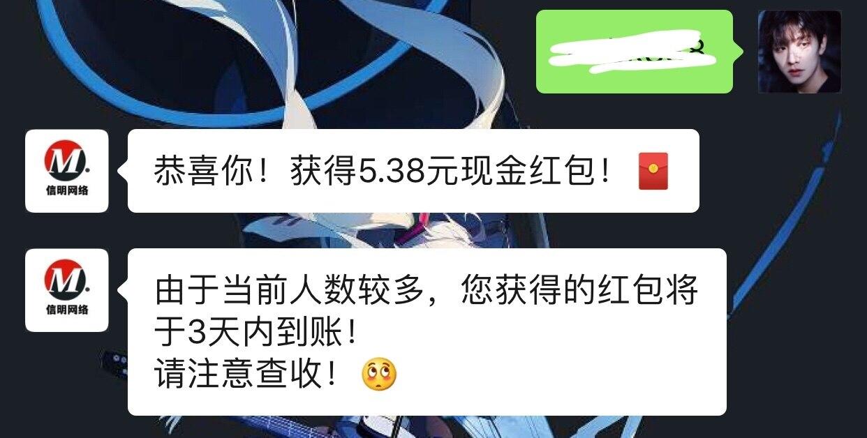 【独家发布】本站更新频率减慢通知!
