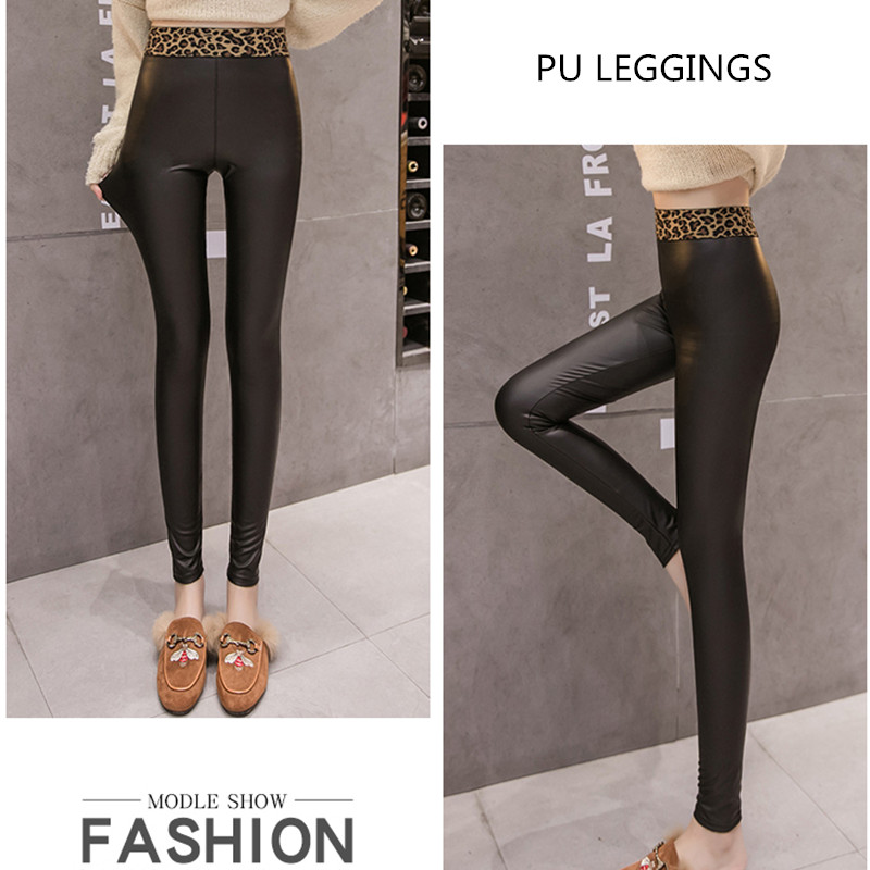 2020 PU High-waisted Elastic Leggings Black Autumn Winter New Fashion Fitting Skinny Leggings