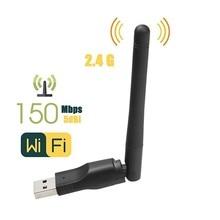 Kebidu 150M MT7601 USB 2,0 WiFi беспроводная сетевая карта 802,11 b/g/n LAN адаптер с поворотная антенна