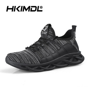 HKIMDL New Breathable Running