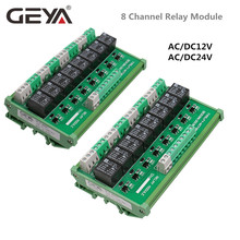 цена на GEYA 8 Channel Interface Relay Module 12VACDC 24VACDC DIN Rail Panel Mount for Automation PLC Board