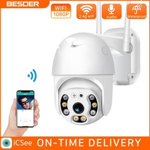 BESDER HD 1080P Dual Antanne Wifi PTZ IP Camera Outdoor Waterproof wireless IP Cam 2MP Security Camera Night Vision Webcam iCSee