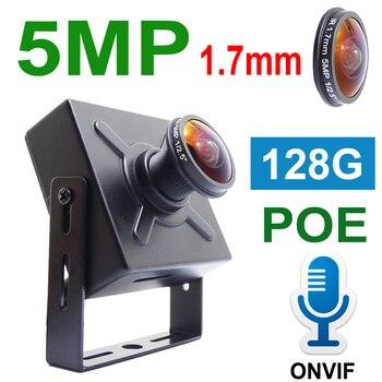 JIENUO 5MP Panoramic Mini POE Ip Camera Audio Cam 128G Cctv Security Surveillance 1.7mm High Definition Onvif Video Home Camera