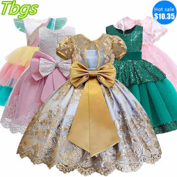 Girl Dress Christmas Child Dress Girl Party Elegant Princess Dress Girl Wedding Dress Child Clothes 3 - 10 Years - DISCOUNT ITEM  30% OFF All Category