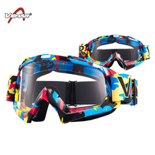 Cycling glasses ski goggles sunglasses cycling sports sunglasses polarized cycling sunglasses polarized sport cycling glasses cheap 1 56 20CM MJ16 Multi 180mm Eyewear Polycarbonate Unisex