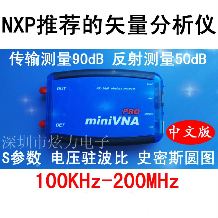MiniVNA PRO Vector Network Analyzer RFID NFC13.56M Card Reader Antenna Matching Debugging