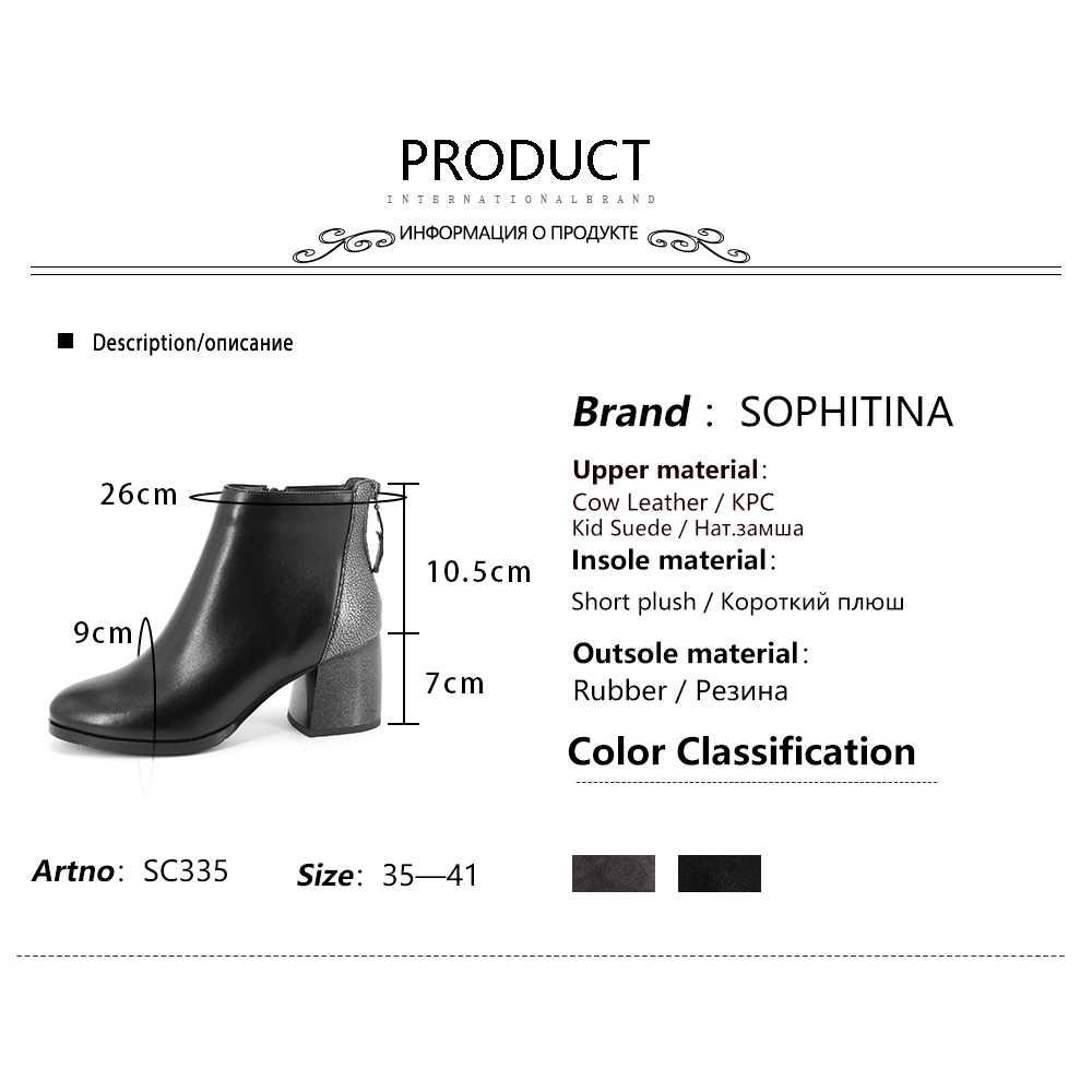 SOPHITINA karışık renkler yeni çizmeler moda fermuar rahat yuvarlak ayak yüksek kalite hakiki deri ayakkabı kadın yarım çizmeler SC335