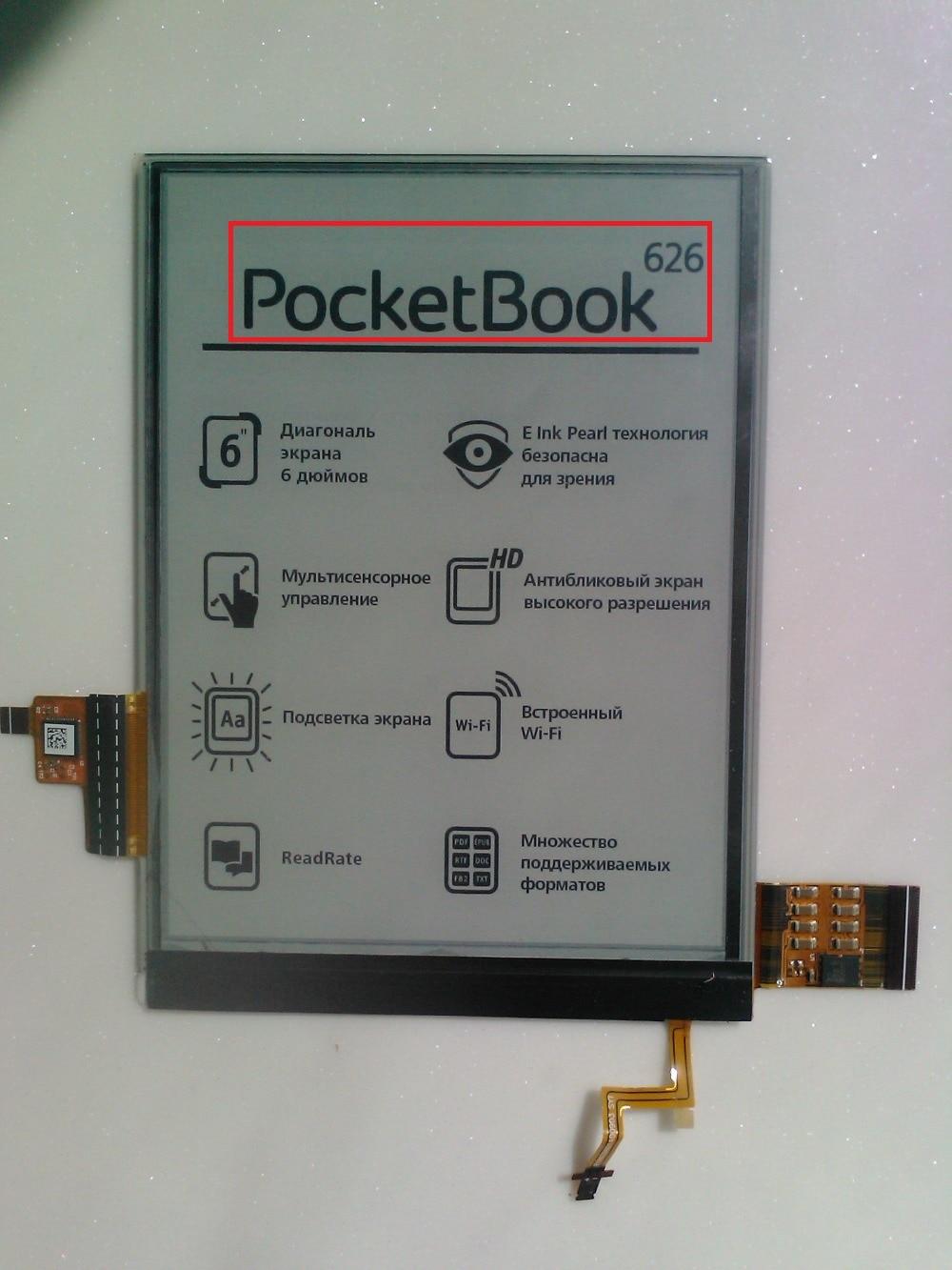 Écran tactile de 6 pouces avec rétro-éclairage Lcd pour Pocketbook Touch Lux 2 626 1 écran LCD pour PocketBook 626 pb626 - 3