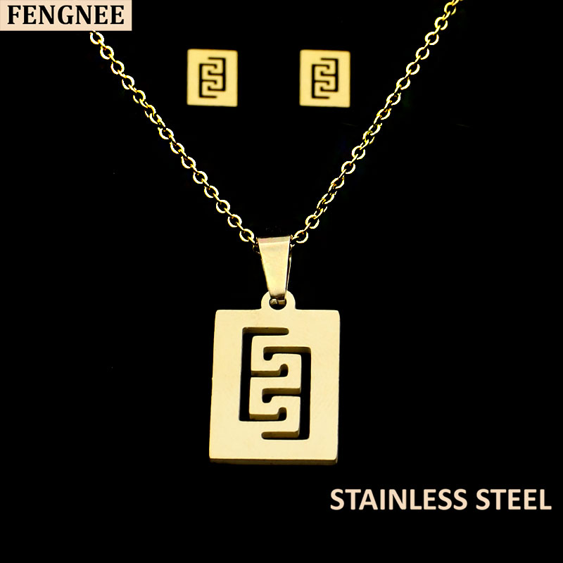 fengnee <font><b>Stainless</b></font> <font><b>Steel</b></font> Necklace <font><b>Women</b></font> vintage <font><b>Jewelry</b></font> <font><b>Sets</b></font> Bijoux Necklaces <font><b>set</b></font> Pendants Cute Earrings Kids Gifts image
