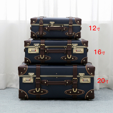 Urecity Vintage and Cute Small Suitcase Made with PU Leather  Women Men Handbag