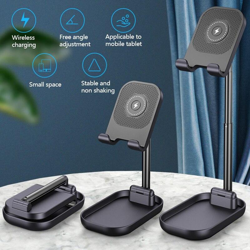Adjustable Desktop Phone Bracket Wireless Charging Portable Charger Folding Metal Telescopic Tablet Mobile Phone Stand Holder