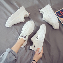 little white shoes 2020 new women s shoes korean version of the trend of wild breathable sports casual shoes spring and autumn Korean Version of the Small White Shoes Female, Spring New Breathable Students Wild Sneakers Women Increased Flat Casual Shoes