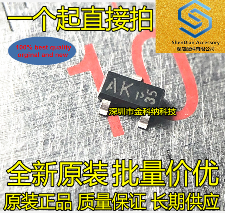 50pcs 100% Orignal New Silk Screen AK AKP BCX70K TRANS NPN 45V 0.1A SOT23 Transistor In Stock