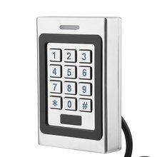 Смарт блокировка паролем Водонепроницаемый rfid карты двери