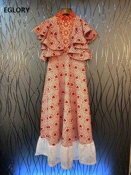 Купон Одежда в Shop Designer Store со скидкой от alideals