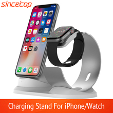 2 in 1 desk Charging dock station for Apple Watch stand support Aluminum table charger stand phone holder for iPhone charge