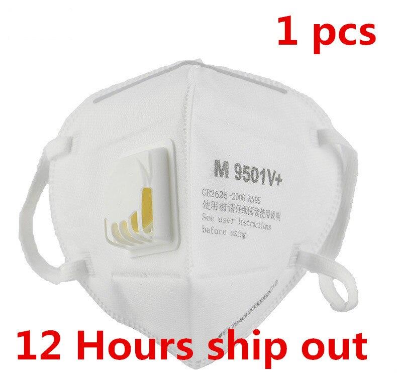 1 PCS Electrostatic Filter Cotton Mouth Mask 9501V+ PM2.5 Dustproof  Grade Particles Anti-industrial Dust Comfort Mask M40