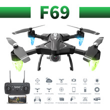 F69 profissional wide angle camera drone 1080p HD WiFi FPV Brush motor propeller Long Battery air RC dron Quadcopter(China)