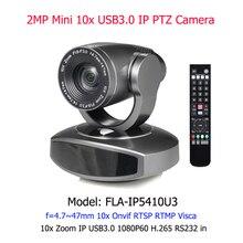 2.0 Megapixel Video Camera Full Hd 10x Optische Zoom Ip Usb 3.0 Skype Remote Conferencing