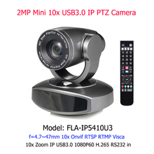 2.0 megapiksel video kamera full hd 10x optik zoom IP USB 3.0 Skype uzaktan konferans