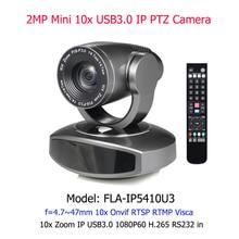 2.0megapixel video camera full hd 10x optical zoom IP USB 3.0 Skype remote conferencing