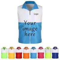 Men's reflective vest, work clothes, pocket, custom printing, outdoor uniform, sportswear