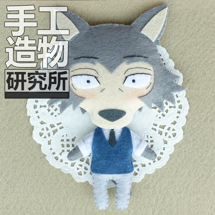 Anime BEASTARS Legosi Haru Cosaply DIY Handmade Material Package Plush Doll Hanging Keychain Toy Birthday Gifts