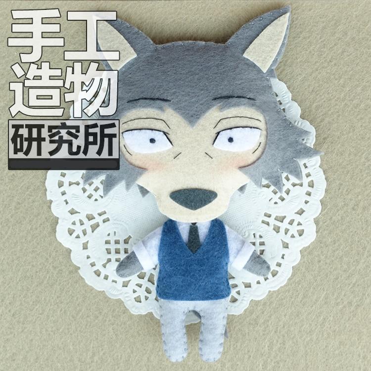 Anime BEASTARS Legosi Haru Cosaply DIY Handmade Material Package Plush Doll Hanging Keychain Toy Birthday Gifts