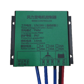 100W To 800W PWM Controller 12V 24V Wind Turbines Generator Waterproof Battery Charge Controller Regulator for wind turbine use