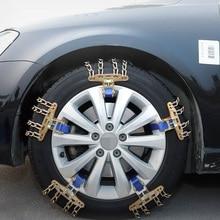 4 цепи баланс дизайн грузовых автомобильных колес шины зимняя резина ледяной ремень из звеньев зимние противоскользящие внедорожники колеса цепи грязи безопасности дорожного движения