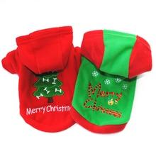 Рождественская одежда для домашних животных, красная одежда для собак, Amsll, средняя рубашка, Зимние толстовки, комбинезоны, пальто для щенка, мягкая теплая одежда для чихуахуа, йоркширский