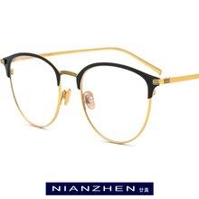 Reinem Titan Brillen Rahmen Frauen Retro Runde Myopie Optische Rahmen Brillen für Männer Vintage Licht Brillen brillen