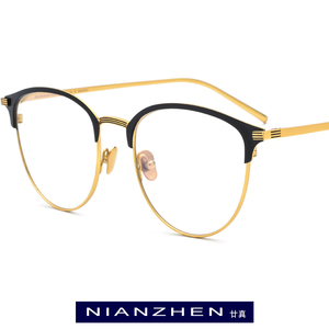 Image 1 - Reinem Titan Brillen Rahmen Frauen Retro Runde Myopie Optische Rahmen Brillen für Männer Vintage Licht Brillen brillen