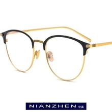 Saf titanyum gözlük çerçevesi kadınlar Retro yuvarlak miyopi optik çerçeve gözlük erkekler için klasik ışık gözlükler gözlük