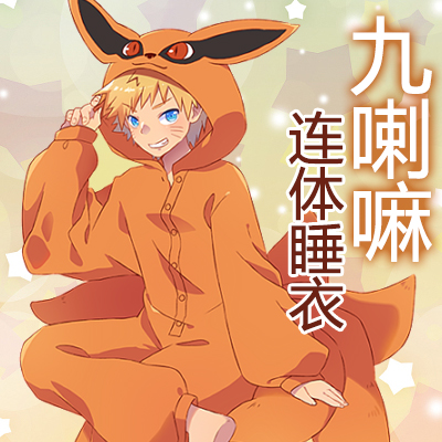 New Anime Naruto Uzumaki Naruto Cosplay Costumes Kurama Pajamas Flannel Kyuubi Jumpsuit Bathrobe Buttons Plush Sleepwear Suit