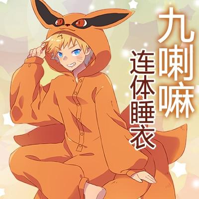 New Anime Naruto Uzumaki Naruto Cosplay Costumes Kurama Pajamas Flannel Kyuubi Jumpsuit Bathrobe Buttons Plush Sleepwear Suit