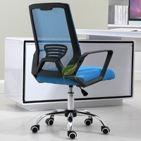Commecial Office Chair Gaming Pc Chair Game/Gamer Seat Office Furniture Rotatable Executive Chair Mesh