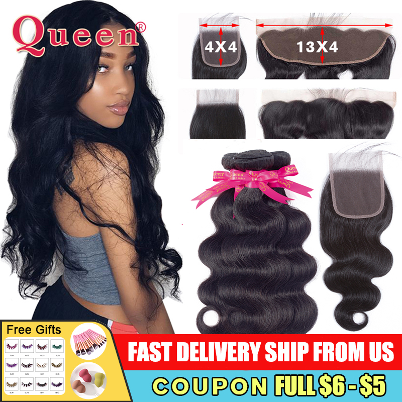Queen Hair Products Brazilian Body Wave Hair Weave Bundles With Closure Brazilian Remy Hair Human Hair Bundles With Frontal