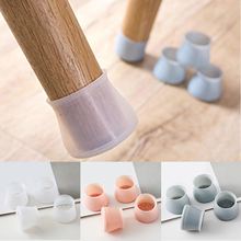 Stool Silicone Chair Protective-Cover Wear-Resistant-Table-Foot-Cover Non-Slip And 4pcs