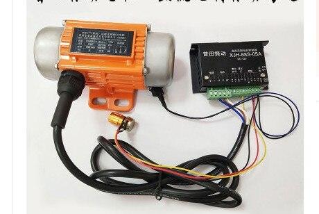 (PUTA50DC/12) 50W 12V PUTA Brushless DC Motore di Vibrazione