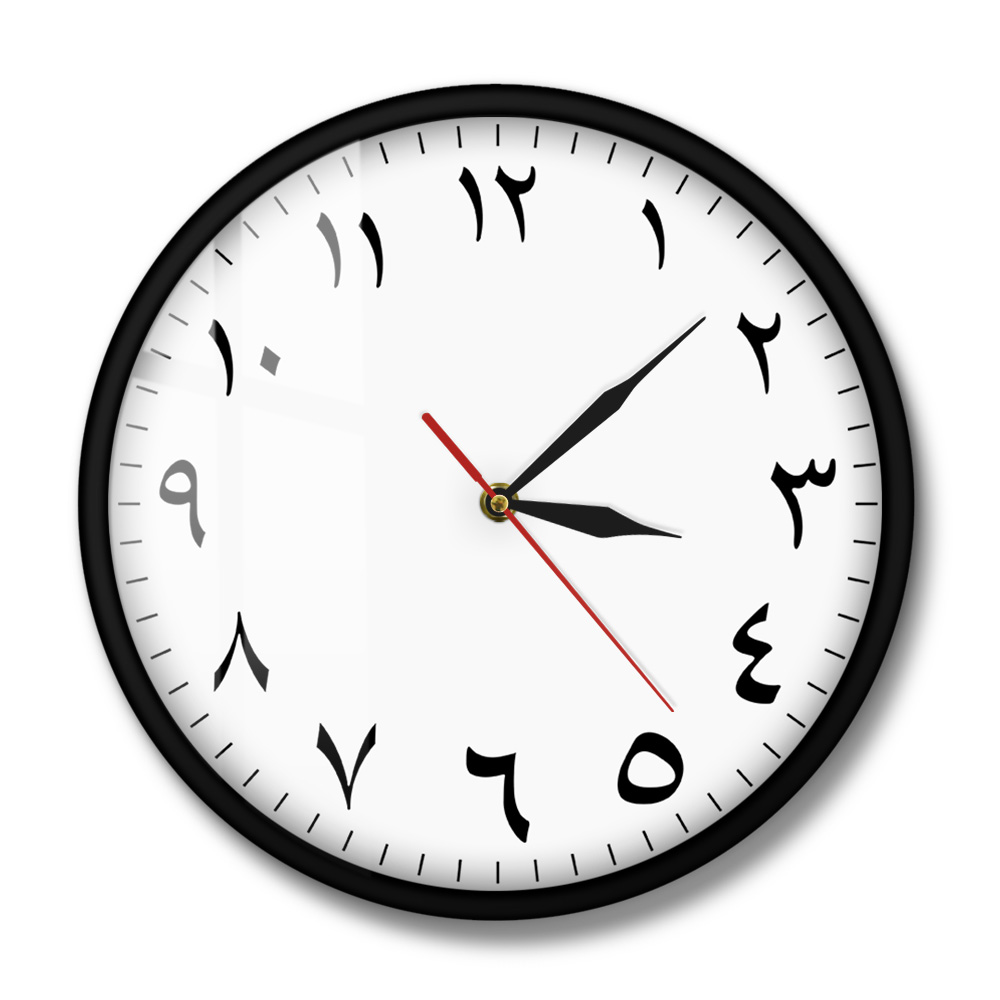 Arabic Numerals Silent Non-ticking Wall Clock Iranian Modern Home Decor Arabic Numbers Hanging Wall Watch Just6F