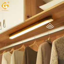 Индукционная Аккумуляторная usb лампа для шкафа коридора бара