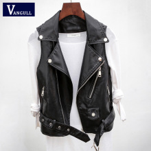 Vangull PU Leather Vest Waistcoat Solid Women Motorcycle Vest 2021 Spring Autumn New High Quality Sleeveless Zipper Vests Tops
