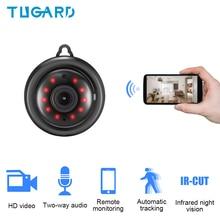 Camcorders Wireless Mini WIFI 720P IP Camera CCTV Infrared Night Vision Auto ONVIF Monitor Baby Monitor Pet Surveillance Camera