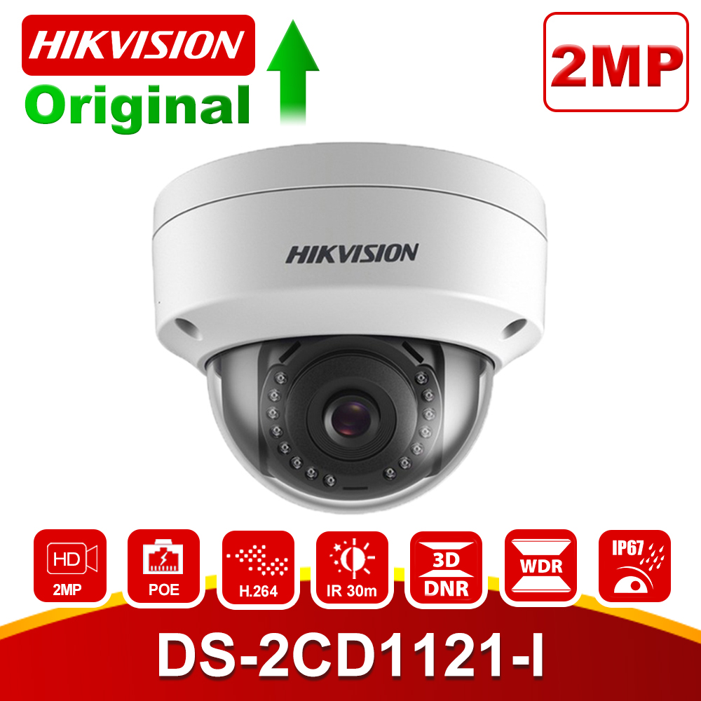 In Stock Hikvision 2MP PoE IP Camera DS-2CD1121-I & DS-2CD1123G0-I 1080P Security Dome Video Surveillance Camera